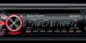 Product Spotlight: Sony MEX-GS620BT